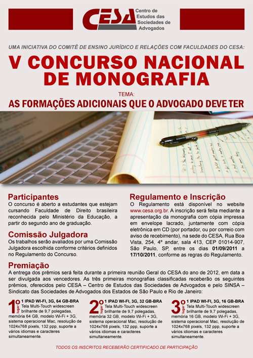 Cartaz do V Concurso de Monografia